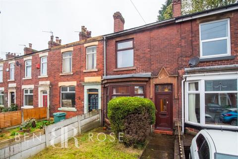 2 bedroom terraced house for sale - Preston Road, Clayton-Le-Woods, Chorley
