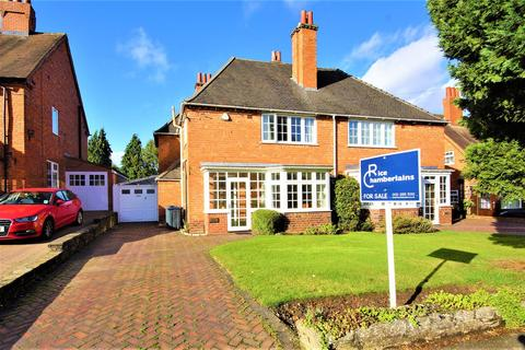 3 bedroom house for sale - Northfield Road, Bournville, Birmingham