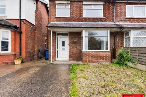 3 bedroom semi-detached house for sale - St Annes Road, Ormskirk