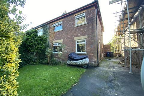 3 bedroom house for sale - Avondale Drive, Lostock Hall, Preston