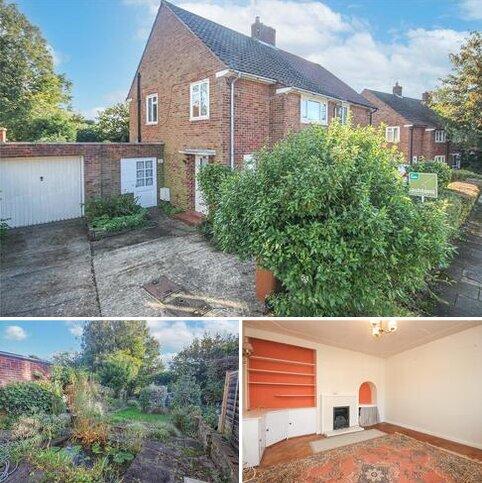 3 bedroom semi-detached house for sale - Colgrove, Welwyn Garden City