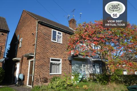 2 bedroom maisonette for sale - Stonehouse Lane, Stonehouse Estate, CV3 4EH