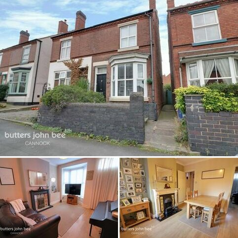 3 bedroom semi-detached house for sale - Wolverhampton Road, Cannock