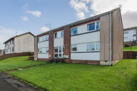 1 bedroom ground floor flat for sale - Flat 0/2, 27 Magdalen Way, Paisley, PA2 0SH