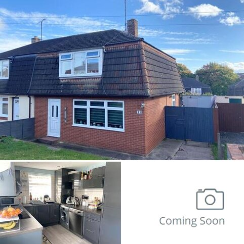 3 bedroom semi-detached house for sale - Redhill,  Hereford,  HR2