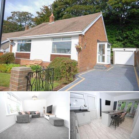 2 bedroom bungalow for sale - Ettrick Gardens, High Barnes