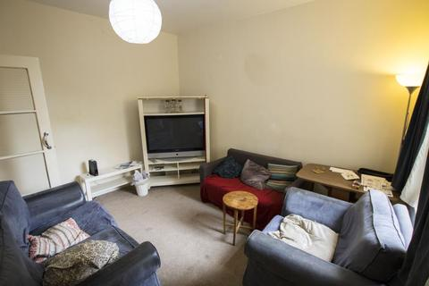 4 bedroom terraced house to rent - Hubert Road, Selly Oak