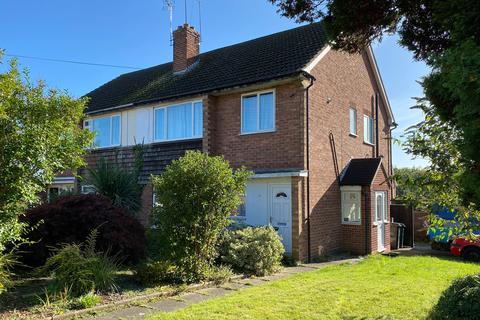 2 bedroom maisonette for sale - Derwent Close, Eastern Green, Coventry