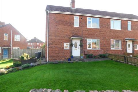 3 bedroom semi-detached house for sale - BRAUNESPATH ESTATE, NEW BRANCEPETH, Durham City : Villages West Of, DH7 7JQ