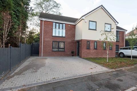 3 bedroom semi-detached house for sale - Hazelwood Road, Streetly