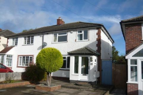 3 bedroom semi-detached house for sale - Tower Road, Four Oaks