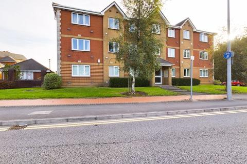 2 bedroom ground floor flat for sale - O'Leary Drive, Cardiff Bay Cardiff CF11 7EB