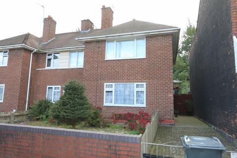 1 bedroom maisonette for sale - Brantley Road, Aston, Birmingham, B6 7DN
