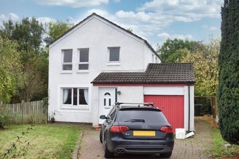 4 bedroom detached house for sale - Bruntsfield Avenue, Parkhouse, Glasgow, G53 7BQ