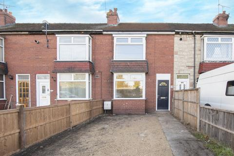 2 bedroom terraced house for sale - West Carr Road, Retford