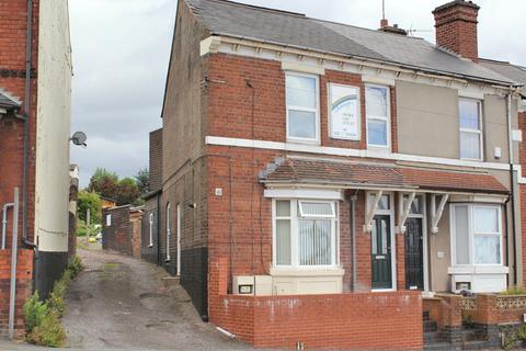 1 bedroom flat to rent - New Rowley Road, Dudley