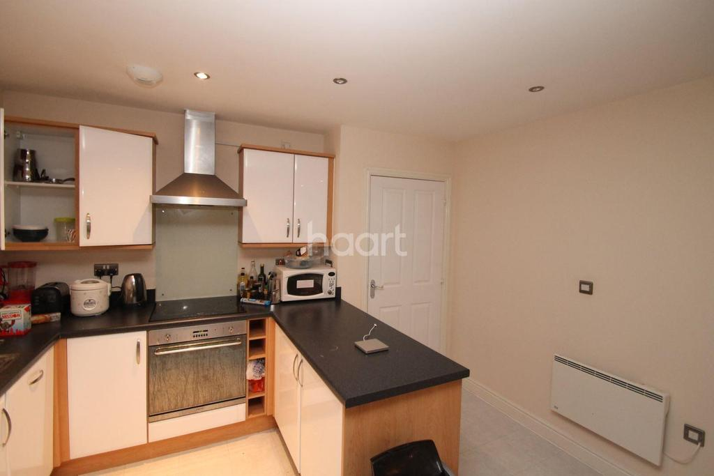 2 Bedrooms Flat for sale in Navona House, Carlton Boulevard