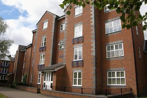 2 bedroom apartment to rent - Oxford House, Drapers Fields, Coventry