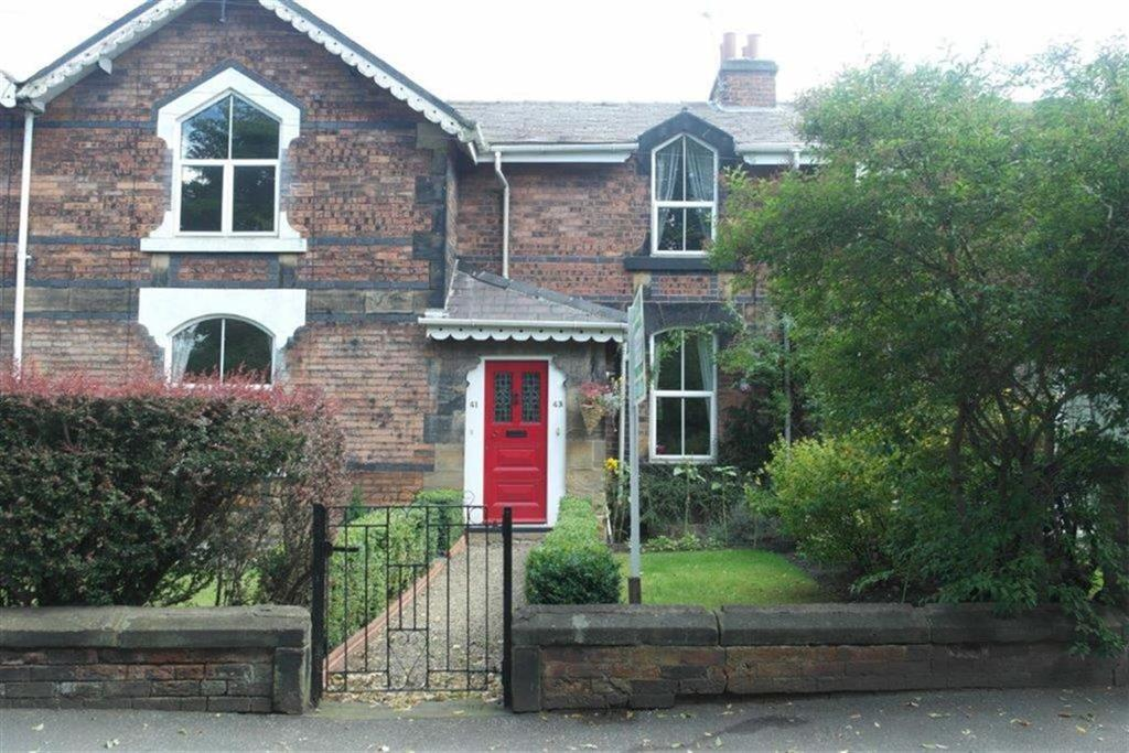 2 Bedrooms Terraced House for sale in The Balk, Walton, WF2