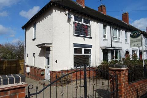 2 bedroom end of terrace house to rent - 58 Meadowhead Avenue Sheffield S8 7RU