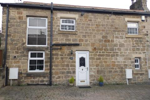 2 bedroom end of terrace house for sale - WELL VIEW, GUISELEY, LS20 9AL