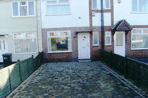 2 bedroom house to rent - Roslyn Road, HU3