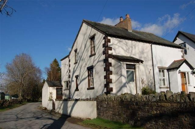 3 Bedrooms Detached House for sale in Station Cottages, Threlkeld, Keswick, Cumbria