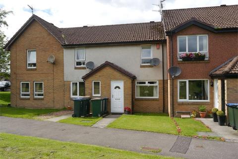 2 bedroom terraced house for sale - 65 Argyll Road, Kinross, Kinross-shire