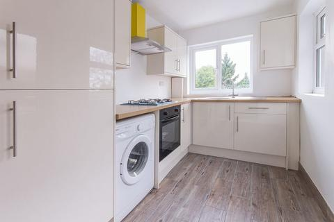 2 bedroom terraced house to rent - RADBOURNE STREET, DERBY