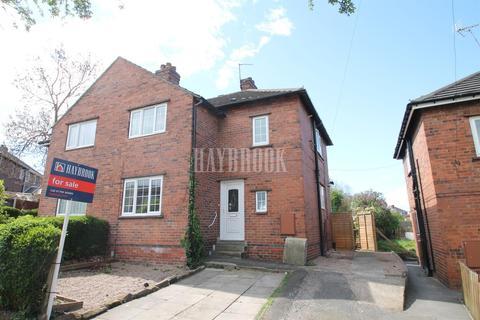 3 bedroom semi-detached house for sale - Far Lane, East Dene
