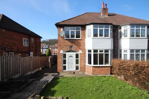 3 bedroom semi-detached house for sale - Roundhay Road, Leeds, West Yorkshire, LS8