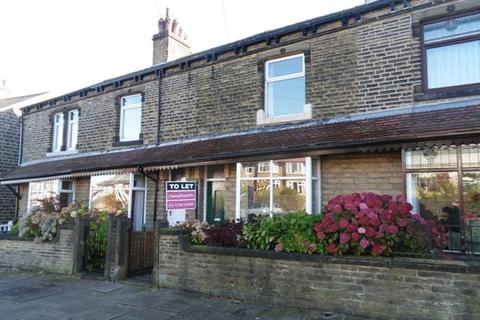 3 bedroom terraced house to rent - DUDWELL LANE, SKIRCOAT GREEN