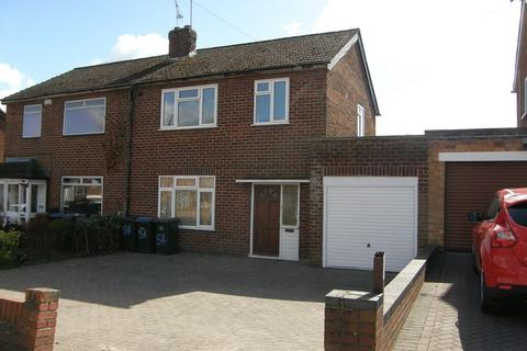 3 bedroom semi-detached house to rent - Nutbrook Avenue, Coventry