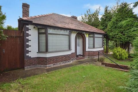 2 bedroom bungalow for sale - Halton Brow, Runcorn