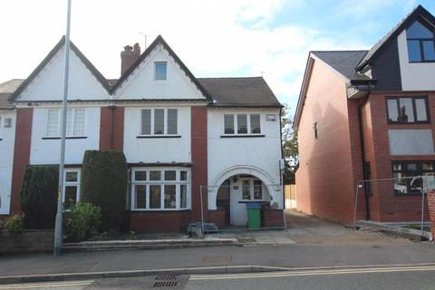 4 bedroom semi-detached house for sale - Edenfield Road, Passmonds Rochdale OL11 5AG