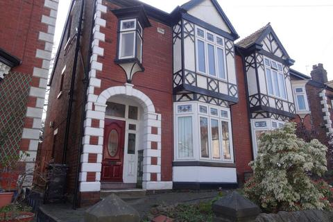 4 bedroom semi-detached house to rent - 41 Fossdale Road. Carter Knowle, Sheffield S7 2DA