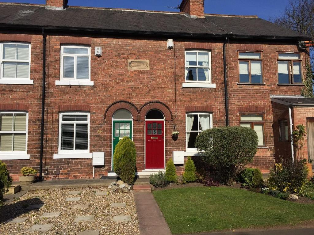 2 Bedrooms Cottage House for sale in High Street, Wolviston
