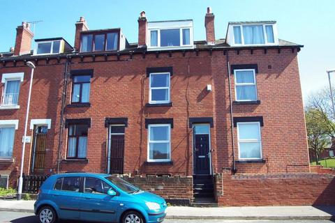 4 bedroom terraced house for sale - Spring Grove Walk, Leeds