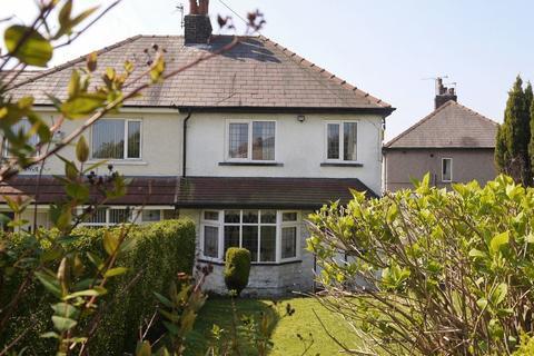 3 bedroom semi-detached house for sale - Lingwood Avenue, Squire Lane, BD8 9PR
