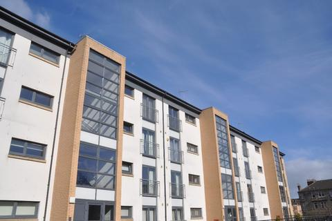 2 bedroom flat to rent - Whitecart Court, Flat 4/3, Shawlands, Glasgow, G43 2AT