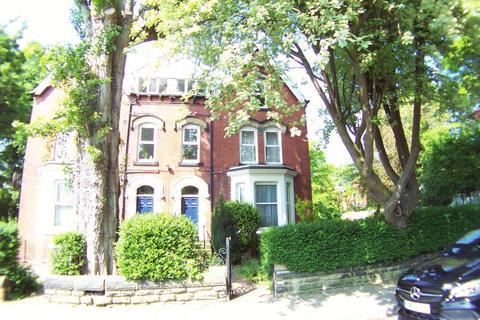 2 bedroom apartment to rent - Chapel Lane, Leeds