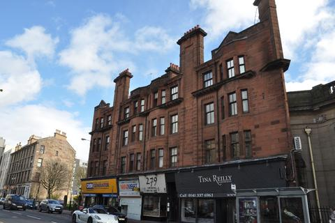 1 bedroom flat to rent - Dumbarton Road, Flat 1/1, Partick , Glasgow, G11 6AB