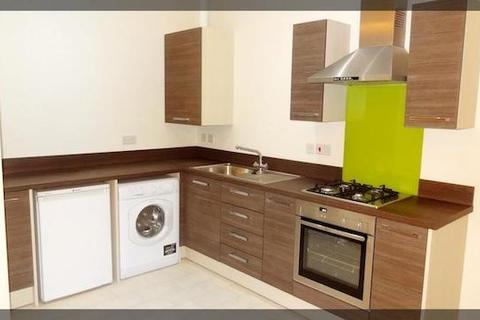 1 bedroom flat to rent - Village Green Way, off Shinewater Park, Kingswood, HU7 3DQ