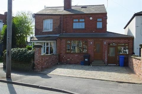 4 bedroom semi-detached house for sale - Richmond Road, Handsworth, Sheffield, S13 8TD