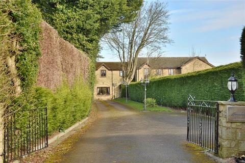 4 bedroom detached house for sale - Manndalin, Harrogate View, Off Shadwell Lane, Leeds, West Yorkshire