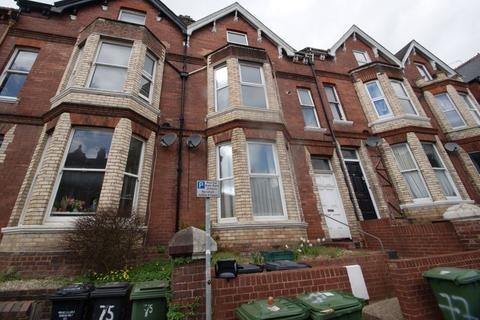2 bedroom ground floor flat to rent - Spacious period flat with large lounge, two double bedrooms and garden, in a great city centre location