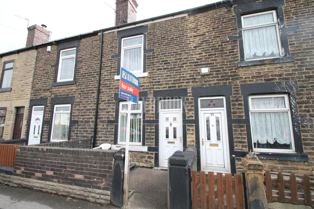 2 Bedrooms Terraced House for sale in Dearne Road, Bolton-upon-dearne