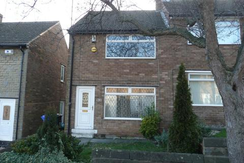 2 bedroom terraced house to rent - Vauxhall Road, Sheffield