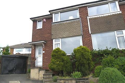 3 bedroom semi-detached house for sale - Kirkwood Close, Cookridge, Leeds, West Yorkshire