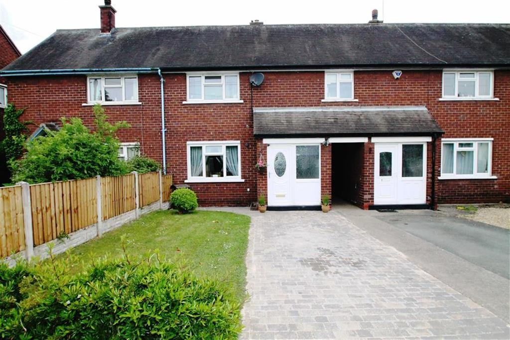 2 Bedrooms Terraced House for sale in Greenfields, Burton